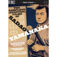 The Complete Films Of Sadao Yamanaka (UK-import) (DVD)