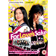 For Love's Sake (UK-import) (DVD)