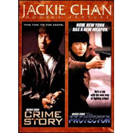 Crime Story / The Protector (DVD - SONE 1)