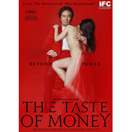 The Taste Of Money (DVD - SONE 1)