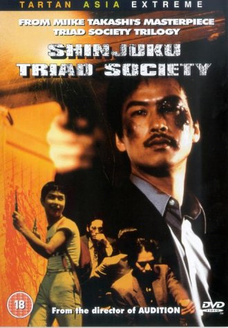 Shinjuku Triad Society (UK-import) (DVD)