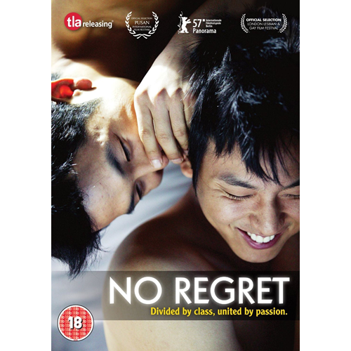 No Regret (UK-import) (DVD)