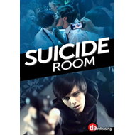 Suicide Room (UK-import) (DVD)