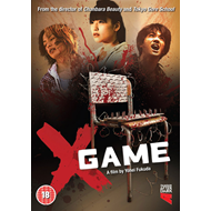 X-Game (UK-import) (DVD)