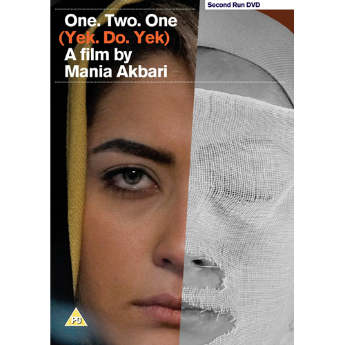 One. Two. One (UK-import) (DVD)