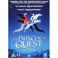 Azur And Asmar - The Prince's Quest (UK-import) (DVD)