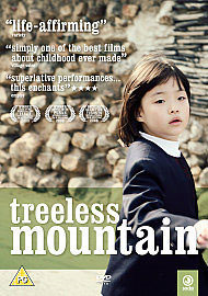 Treeless Mountain (UK-import) (DVD)
