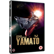 Space Battleship Yamato (UK-import) (DVD)