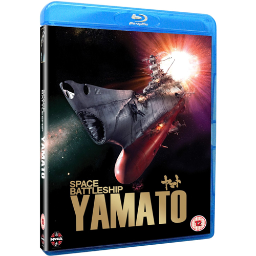 Space Battleship Yamato (UK-import) (Blu-ray + DVD)
