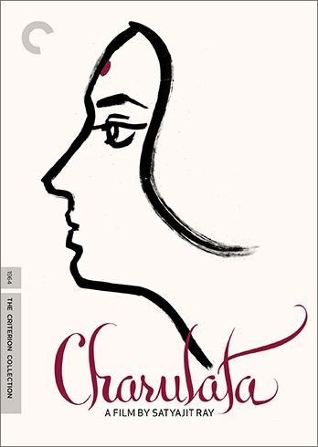 Charulata - Criterion Collection (DVD - SONE 1)