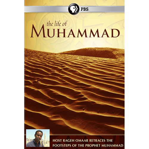 The Life Of Muhammad (DVD - SONE 1)