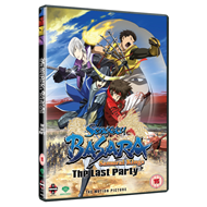 Sengoku Basara Samurai Kings: The Last Party - The Motion Picture (UK-import) (DVD)