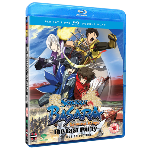 Sengoku Basara Samurai Kings: The Last Party - The Motion Picture (UK-import) (Blu-ray + DVD)
