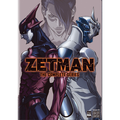 Zetman - The Complete Series (DVD - SONE 1)