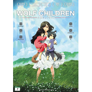 Wolf Children (DVD)
