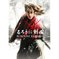 Rurouni Kenshin (UK-import) (DVD)