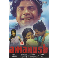 Amanush (UK-import) (DVD)