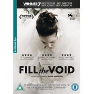Fill The Void (UK-import) (DVD)