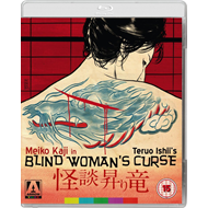 Blind Woman's Curse (UK-import) (Blu-ray + DVD)