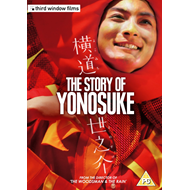 The Story Of Yonosuke (UK-import) (DVD)