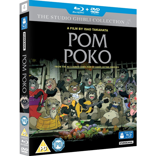 Pom Poko (UK-import) (Blu-ray + DVD)