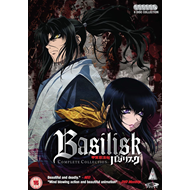 Basalisk - Complete Collection (UK-import) (DVD)