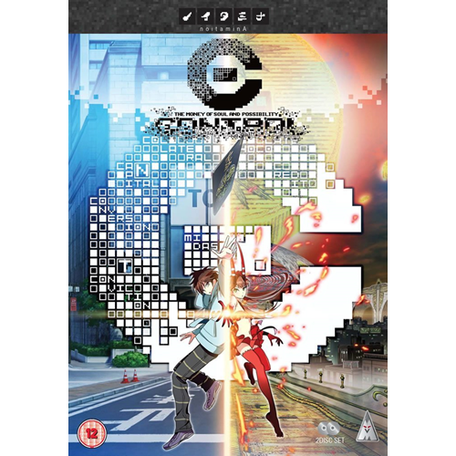 C For Control (UK-import) (DVD)