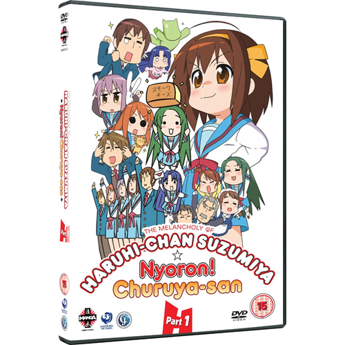 The Melancholy Of Haruhi-Chan Suzumiya - Nyoron! Churuya-san - Part 1 (UK-import) (DVD)