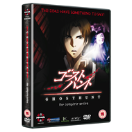 Ghost Hunt - The Complete Series (UK-import) (DVD)