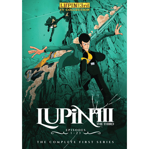 Lupin The 3rd - The Complete First Series (DVD - SONE 1)