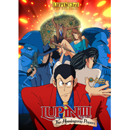 Lupin The 3rd - Hemingway Papers (DVD - SONE 1)