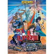 Lupin The 3rd - Bye Bye Lady Liberty (DVD - SONE 1)