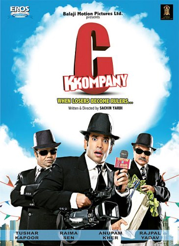 C Kkompany (UK-import) (DVD)