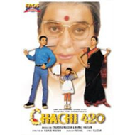 Chachi 420 (UK-import) (DVD)