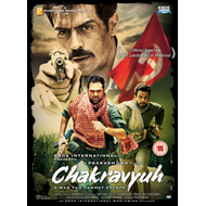 Chakravyuh (UK-import) (DVD)