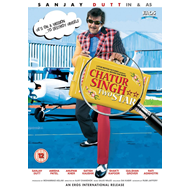 Chatur Singh Two Star (UK-import) (DVD)
