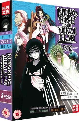 Nura - Rise Of The Yokai Clan - Sesong 2 Del 2 (UK-import) (DVD)