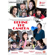 Behind The Camera (UK-import) (DVD)