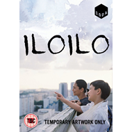 Ilo Ilo (UK-import) (DVD)