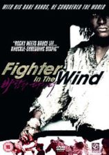 Fighter In The Wind (UK-import) (DVD)