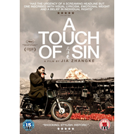 A Touch Of Sin (UK-import) (DVD)