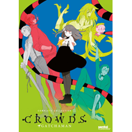 Gatchaman Crowds - Complete Collection (DVD - SONE 1)