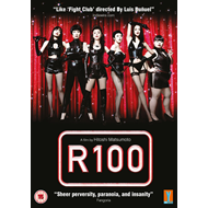 R100 (UK-import) (DVD)