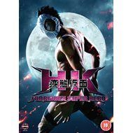 HK - Forbidden Superhero (UK-import) (DVD)