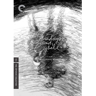 Sundays & Cybele - Criterion Collection (DVD - SONE 1)