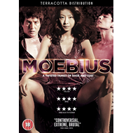 Moebius (UK-import) (DVD)