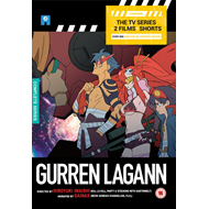 Gurren Lagann - The Complete Series (UK-import) (DVD)