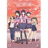 Bakemonogatari - Box Set (UK-import) (DVD)