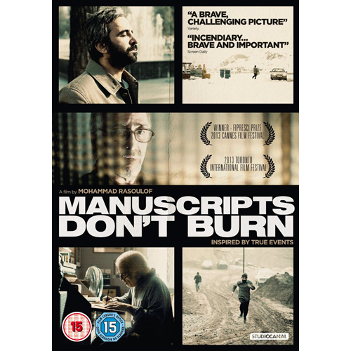 Manuscripts Don't Burn (UK-import) (DVD)