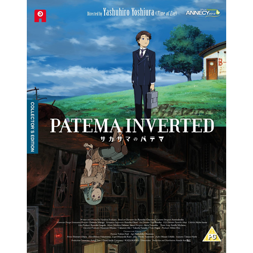Patema Inverted - Collector's Edition (UK-import) (Blu-ray + DVD)